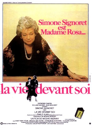 La vie devant soi - French Movie Poster (thumbnail)
