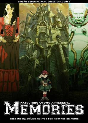 Kanojo no omoide - Brazilian Movie Cover (thumbnail)