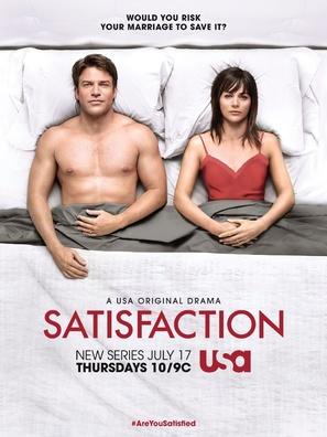 """Satisfaction"" - Movie Poster (thumbnail)"