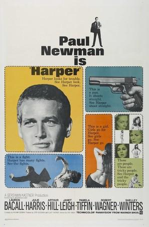 Harper - Movie Poster (thumbnail)