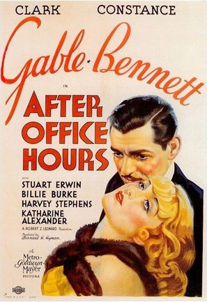 After Office Hours - Theatrical movie poster (thumbnail)