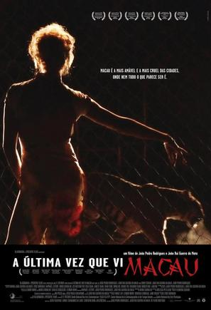 A Última Vez Que Vi Macau - Portuguese Movie Poster (thumbnail)