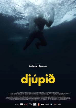 Djúpið - Icelandic Movie Poster (thumbnail)