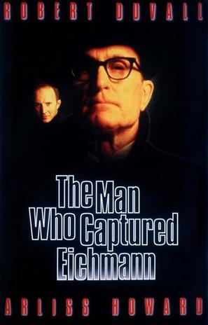 The Man Who Captured Eichmann - DVD movie cover (thumbnail)