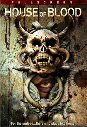 Chain Reaction - poster (thumbnail)