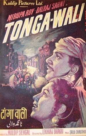Tangewali - Indian Movie Poster (thumbnail)