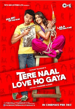 Tere Naal Love Ho Gaya - Indian Movie Poster (thumbnail)