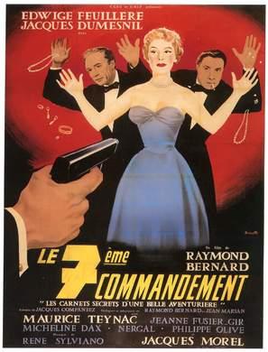 Septième commandement, Le - French Movie Poster (thumbnail)