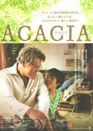 Acacia - Japanese Movie Poster (thumbnail)