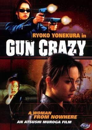 Gun Crazy: Episode 1 - A Woman From Nowhere