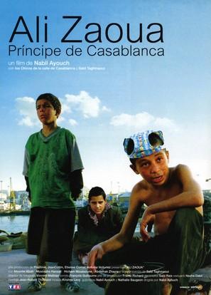 Ali Zaoua, prince de la rue - Spanish Movie Poster (thumbnail)