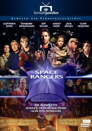 """Space Rangers"""