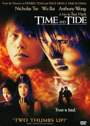 Seunlau ngaklau - Movie Cover (thumbnail)