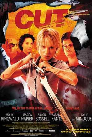 Cut - Australian Movie Poster (thumbnail)