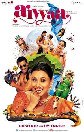 Aiyyaa - Indian Movie Poster (thumbnail)