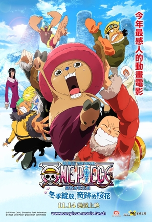 One piece: Episodo obu choppa + Fuyu ni saku, kiseki no sakura - Taiwanese Movie Poster (thumbnail)
