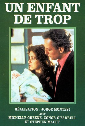 Moment of Truth: A Child Too Many - French Movie Cover (thumbnail)