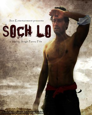 Soch Lo - Indian Movie Poster (thumbnail)