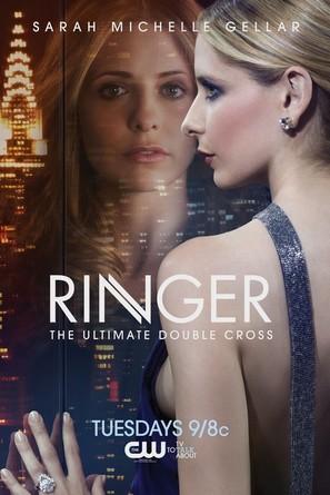 """""""Ringer"""" - Movie Poster (thumbnail)"""