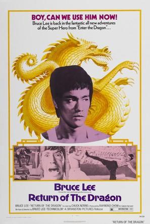 Meng long guo jiang - Theatrical poster (thumbnail)