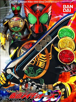 """Kamen Rider OOO"" - Japanese DVD movie cover (thumbnail)"