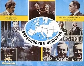Evropeyskaya istoriya - Soviet Movie Poster (thumbnail)