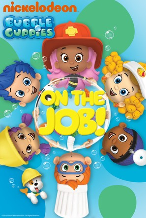 """""""Bubble Guppies"""" - DVD movie cover (thumbnail)"""