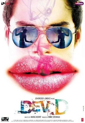 Dev.D - Indian Movie Poster (thumbnail)