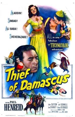 Thief of Damascus - Movie Poster (thumbnail)