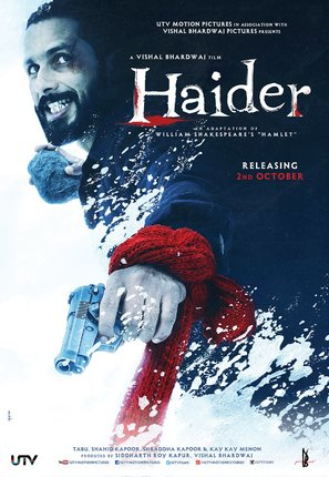 Haider - Indian Movie Poster (thumbnail)