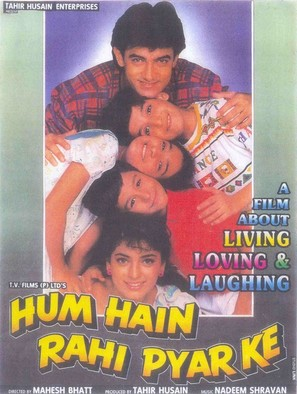 Hum Hain Rahi Pyar Ke - Indian Movie Poster (thumbnail)