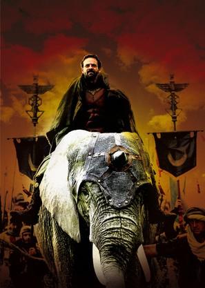 Hannibal - poster (thumbnail)