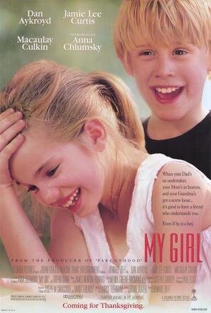 My Girl - Advance poster (thumbnail)