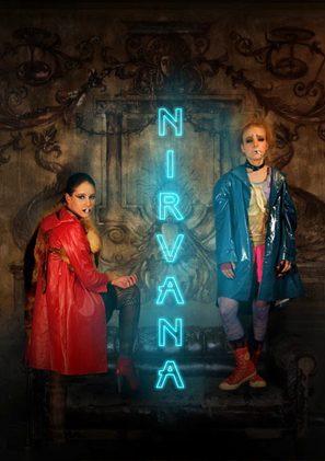 Nirvana - poster (thumbnail)