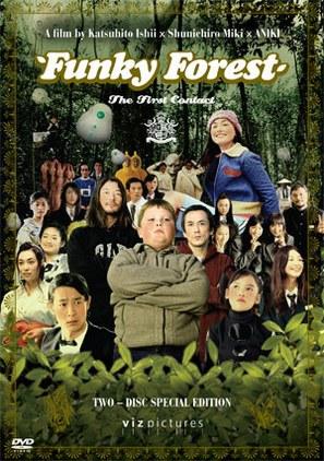 Naisu no mori: The First Contact - poster (thumbnail)