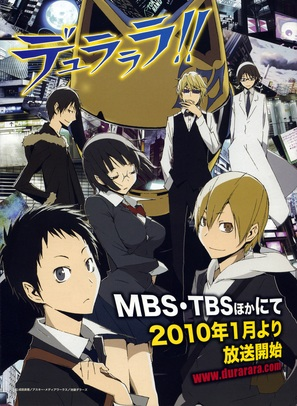 """Durarara!!"" - Japanese Movie Poster (thumbnail)"