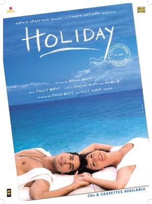 Holiday - poster (thumbnail)
