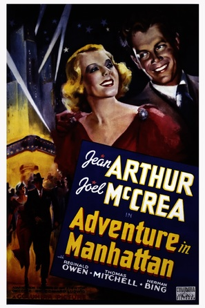 Adventure in Manhattan - Movie Poster (thumbnail)