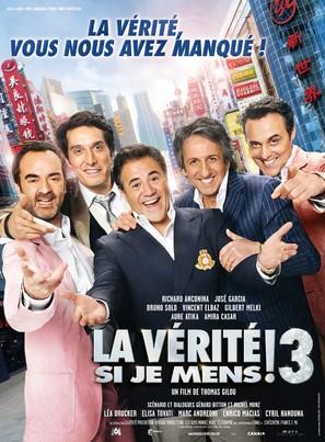La vérité si je mens 3 - French Movie Poster (thumbnail)