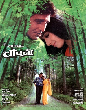 Chandni - Indian Movie Poster (thumbnail)