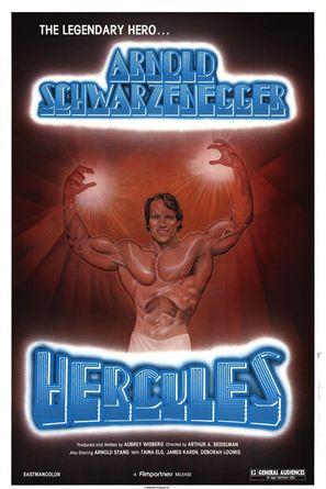 Hercules In New York - Movie Poster (thumbnail)