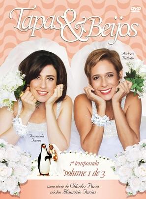 """Tapas & Beijos"" - Brazilian DVD cover (thumbnail)"