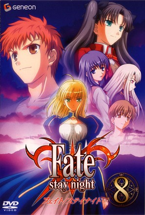 """""""Fate/Stay Night"""" - Japanese DVD movie cover (thumbnail)"""
