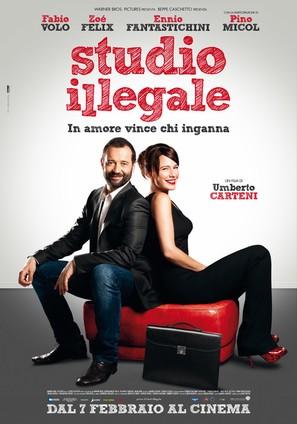 Studio Illegale - Italian Movie Poster (thumbnail)