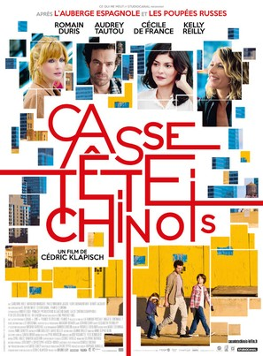 Casse-tête chinois - French Movie Poster (thumbnail)
