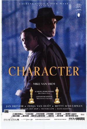 Karakter - Movie Poster (thumbnail)
