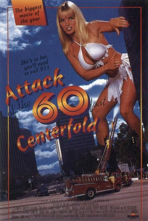 Attack of the 60 Foot Centerfolds - poster (thumbnail)