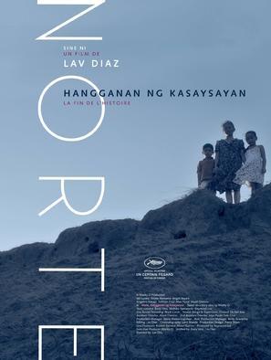 Norte, hangganan ng kasaysayan - French Movie Poster (thumbnail)