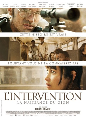 L'intervention - French Movie Poster (thumbnail)