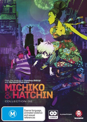 """Michiko to Hatchin"""